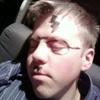 74021 - Unmoderated Funny Passed Out Drunk Shaming Pics  - 1